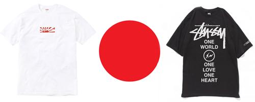 Save-japan-main