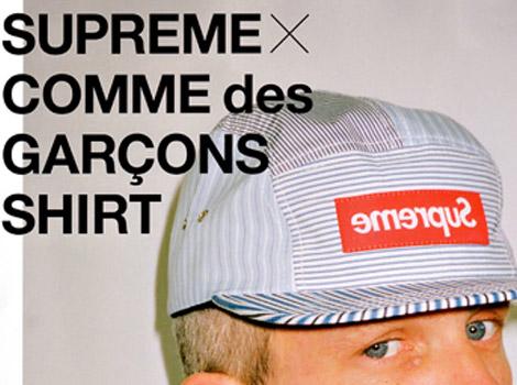 Supreme-comme-des-garcons-tshirts-main